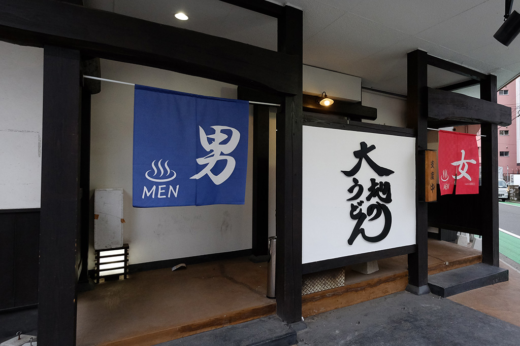博多駅南店外観写真